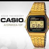 CASIO A159WGEA-1 復古風潮金屬電子錶 A159WGEA-1DF 熱賣中!