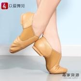 真皮舞蹈鞋女軟底成人練功教師舞蹈鞋爵士鞋彈力底【毒家貨源】