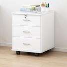 床頭櫃簡約現代可移動多功能收納櫃北歐簡易臥室床邊小櫃子儲物櫃 小山好物