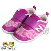 New Balance 洋紫色 魔鬼氈 學步鞋 小童鞋 (FS223MGI) NO.R2487
