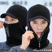 男士冬季帽子護頸圍脖針織帽加絨加厚防寒戶外騎行冬天保暖毛線帽 交換禮物