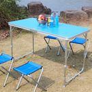 戶外野外野餐泡茶燒烤桌超輕鋁合金便攜式折...