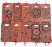 秋奇啊喀3C配件-新款三星s8實木手機殼s8plus木質雕刻保護殼原木貼PC新款外殼