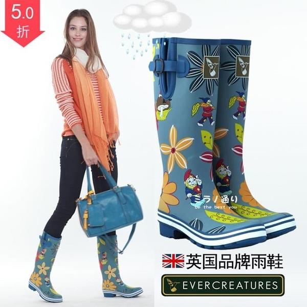 年終穿搭new Year Evercreatures英國雨靴女成人水鞋套防滑橡膠靴子時尚高筒雨鞋女