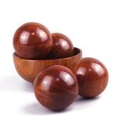 保健球紅木手球越南花梨木按摩球