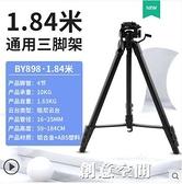 單反三腳架1.8米佳能微單便攜相機支架NMS【創意新品】