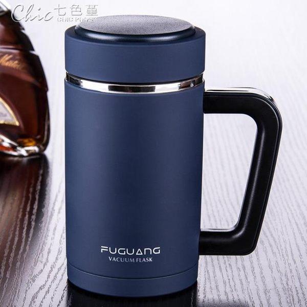 真空保溫杯480ml男士商務辦公泡茶杯不銹鋼帶蓋有手柄水杯子「七色堇」