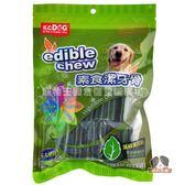 【寵物王國】K.C.DOG G23-3素食潔牙骨-葉綠素添加(短)40入