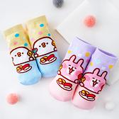 卡娜赫拉直版親子襪 短襪 童襪