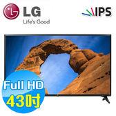 LG樂金 43吋Full HD液晶電視 43LK5700PWA
