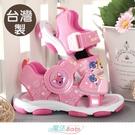 女童鞋 台灣製碰碰狐卡通正版閃燈運動涼鞋 電燈鞋 魔法Baby