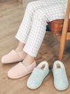 秋冬季包跟產后孕婦月子保暖男女家居家用室內厚底軟底止滑棉拖鞋