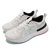 Nike 慢跑鞋 React Miler 2 白 藍 桃紅 南灣 男鞋 運動鞋 回彈中底 【ACS】 CW7121-004