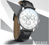 新款概念全自動機械表韓版潮流學生鋼帶手錶男士石英防水男表 WD 遇見生活