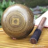 頌缽西藏法器銅磬佛音碗瑜伽冥想缽手工音缽尼泊爾梵音缽海狼星頌缽 快速出貨