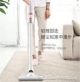 吸塵器家用小型無線大吸力手持式地毯床上強力大功率吸貓狗毛YYJ 阿卡娜