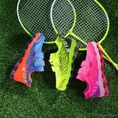 中大男童鞋彈簧鞋跑步鞋棉鞋兒童鞋運動鞋jy【店慶八折特惠一天】
