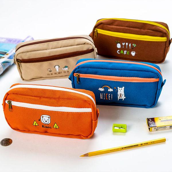 【00343】 麥田小伙伴雙拉鍊帆布筆袋 大容量筆盒