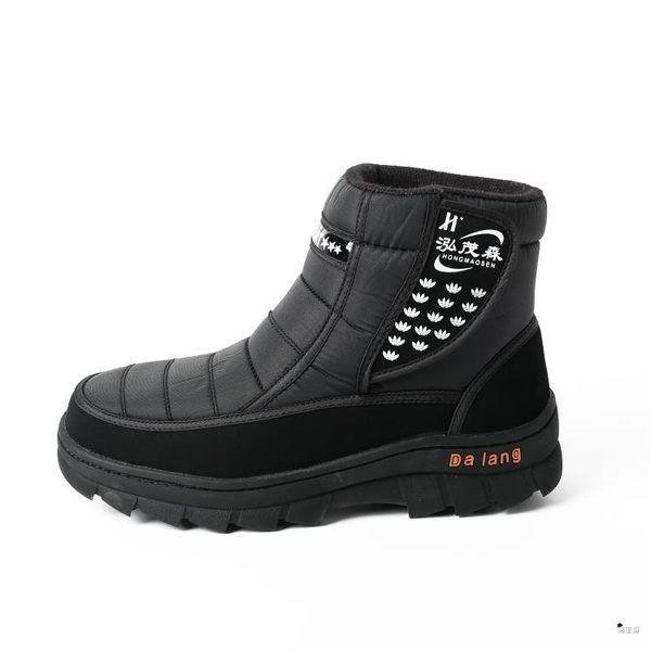 (1111購物節)保暖雪地靴冬季加厚底防滑棉鞋高幫防水男靴子戶外刷毛雪地鞋