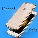 iPhone7 PLUS手機殼 蘋果iPhone7保護套奢華防摔電鍍TPU