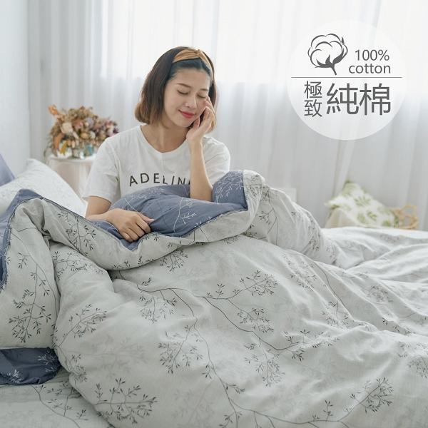 [小日常寢居]#B215#100%天然極致純棉6x6.2尺雙人加大床包被套四件組(含枕套)台灣製 床單 被單