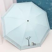 手柄款攜帶雨傘可用實用新款手持折疊傘雨天折疊式長款裝固定架