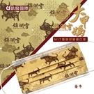 安博氏 CS凱馺國際X大甲媽祖 鎮瀾宮聯名三層醫用口罩(30入) -金牛