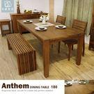 6尺餐桌 工作桌 書桌 辦公桌(另有5尺...