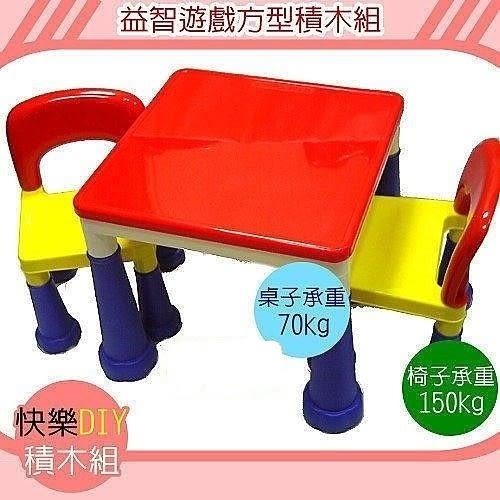 *粉粉寶貝玩具*大象腳積木桌椅組~ 台灣製 送100顆小積木(蓋上桌蓋就可當書桌唷)