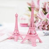 聖誕交換禮物ins家居宿舍臥室擺件chic少女心房間裝飾粉色韓風家里裝飾品溫馨