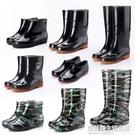 男式果凍鞋水鞋男雨靴中筒防臭時尚鞋套夏季絕緣矮幫白色長筒耐磨 設計師生活