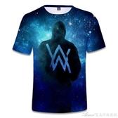 夏季T恤 Alan Walker 艾倫沃克 星空幻境 潮男3D彩印 透氣短袖衫 交換禮物