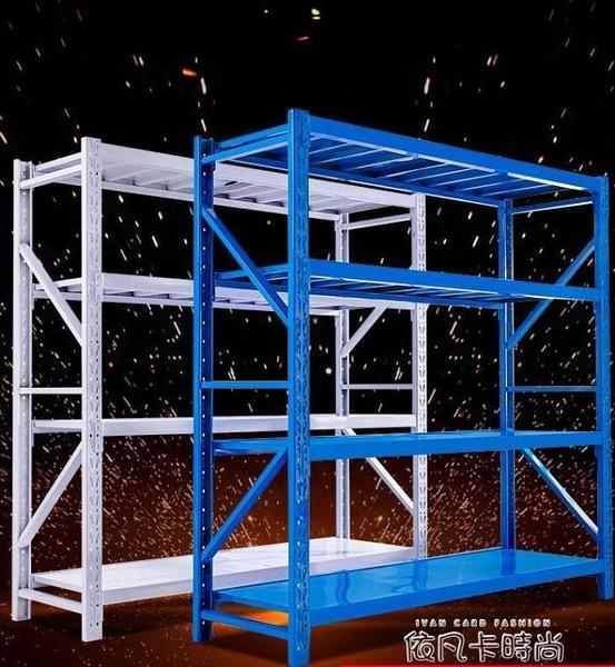 倉儲貨架倉庫庫房置物架多層輕中重型多功能自由組合貨物展示架MBS「時尚彩紅屋」