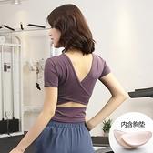帶胸墊健身上衣 緊身彈力 顯瘦速干 短款露臍性感運動跑步瑜伽服