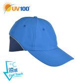 UV100 防曬 抗UV-涼感鴨舌帽-彈力帽圍