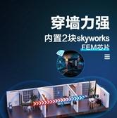 【免運快出】 wifi接收器千兆無線網卡5g雙頻筆記本電腦usb網路發射器1200M主機外置