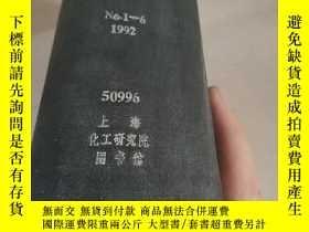 二手書博民逛書店ANALYTICAL罕見LETTERS.No.1-6.1992(