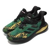 adidas 童鞋 FortaRun LEGO NinjaGo 綠 黃 魔鬼氈 樂高 中童鞋 【ACS】 FY6526