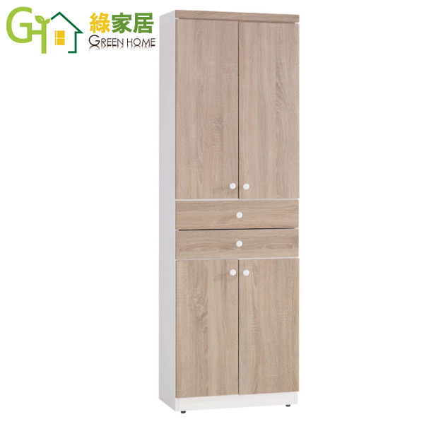 【綠家居】西摩斯 2尺四門高鞋櫃(二色可選)