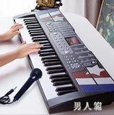電子琴成人初學者入門61鍵鋼琴寶寶玩具3-6-12歲女孩男 zm5218『男人範』YW