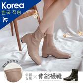 靴.伸縮皮革低跟襪靴-FM時尚美鞋-韓國精選.Cold