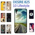 [Desire 825 手機殼] HTC 10 lifestyle D10u D825u 硬殼 文創現貨