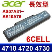 宏碁 Acer AS07A31 原廠規格 電池 Aspire AS5542G, AS5734Z, AS5735, AS5735-6694, AS5735-6863, AS5735Z