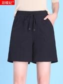 棉麻五分褲 棉麻短褲女夏高腰寬鬆外穿新款顯瘦百搭闊腿休閒黑色五分女褲 麗人印象 免運