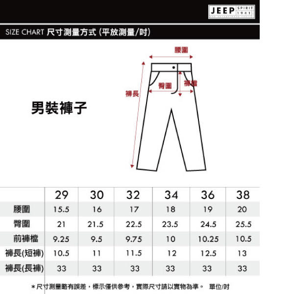 【JEEP】經典休閒短褲-砂灰色