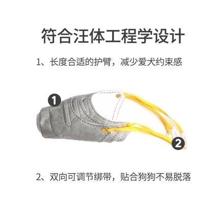 狗狗口罩防病毒小型寵物防疫泰迪柯基專用嘴套N90防霧霾帶呼吸閥 黛尼時尚精品