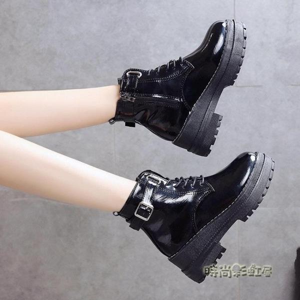 韓版亮皮馬丁靴厚底防水台坡跟高筒鞋增高女短靴子2020秋冬季新款「時尚彩紅屋」