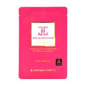 韓國 JAYJUN 水光玫瑰面膜(單片) ◆86小舖 ◆