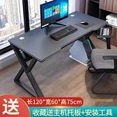 電腦桌 簡易電腦台式桌簡約書桌臥室電競桌家用電腦桌學生學習桌子寫字台【快速出貨】