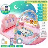 嬰兒腳踏鋼琴健身架器健力架新生兒童男寶寶女孩男孩益智玩具·樂享生活館liv